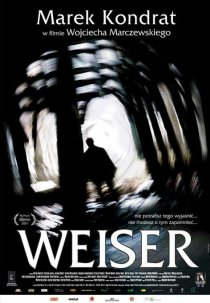«Вайзер»