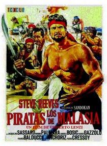 «Пираты Малайзии»