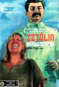 «Невеста Сталина»