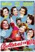 Постер «Красавицы на скутерах»