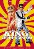 Постер «Король Болливуда»