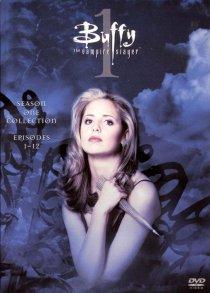 «Баффи – истребительница вампиров»
