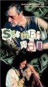Постер «Southern Man»