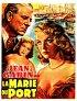 Постер «Мари из порта»