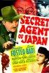 Постер «Secret Agent of Japan»