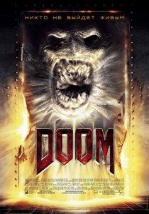 «Doom»