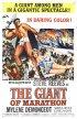 Постер «Гигант Марафона, или Марафонская битва»