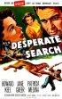 Постер «Отчаянный поиск»