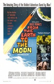 «С Земли на Луну»