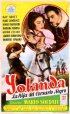Постер «Иоланда, дочь Черного корсара»