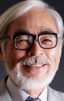 «Хаяо Миядзаки»