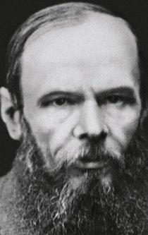 «Фёдор Достоевский»