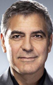 «Джордж Клуни»