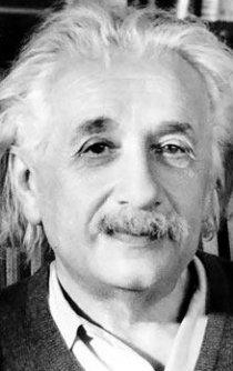 «Альберт Эйнштейн»