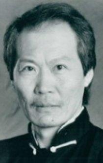«Стефен Чанг»