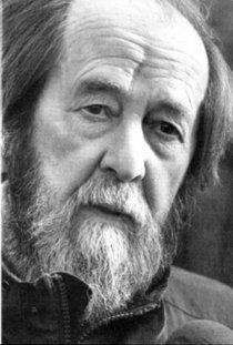 «Александр Солженицын»